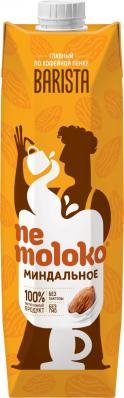 Напиток миндальный BARISTA 1л (NeMoloko)