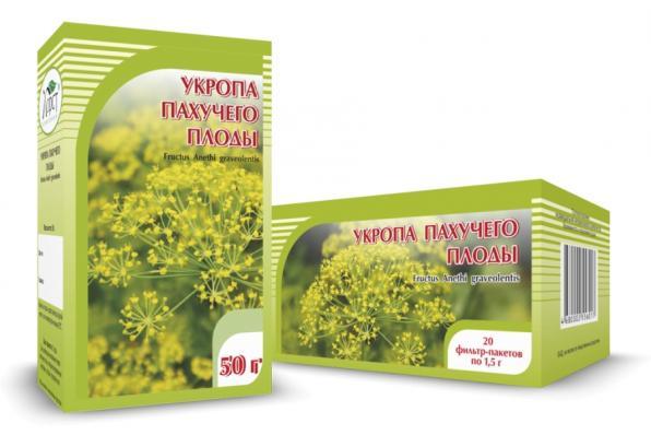 Укроп, семена 50гр (Хорст)