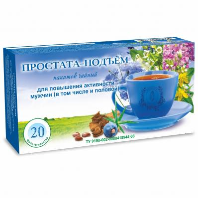 Чайный напиток ПРОСТАТА ПОДЪЁМ 20ф/п (Фитоцентр Гордеева)