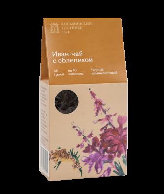 Иван-чай С ОБЛЕПИХОЙ черный крупнолистовой 50гр (Косьминский гостинец)