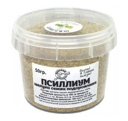 Псиллиум 50гр (Поздний завтрак)