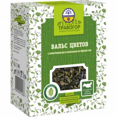 Чай ВАЛЬС ЦВЕТОВ 60гр (Травогор)