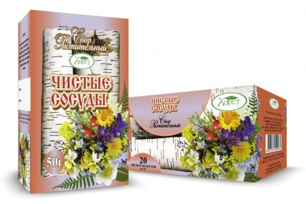 Сбор растительный ЧИСТЫЕ СОСУДЫ 20ф/п (Хорст)
