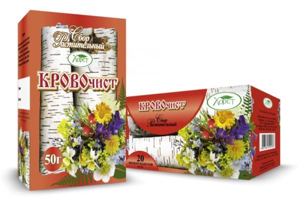 Сбор растительный КРОВОЧИСТ 20ф/п (Хорст)