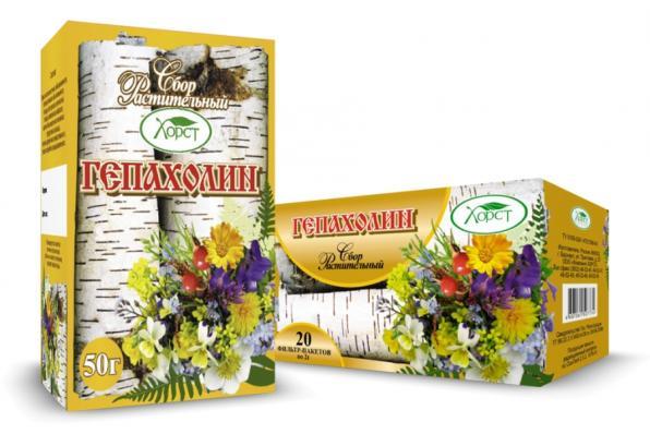 Сбор растительный ГЕПАХОЛИН для печени и желчных путей 20ф/п (Хорст)