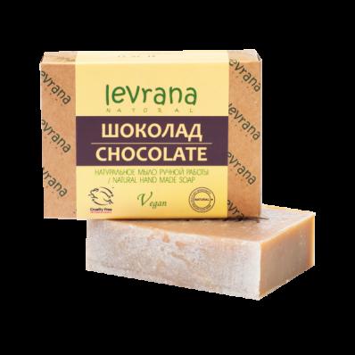 Мыло натуральное ШОКОЛАД 100гр (Levrana)