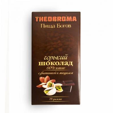 Шоколад ГОРЬКИЙ с фисташкой и миндалём 60% 72гр (Пища Богов)