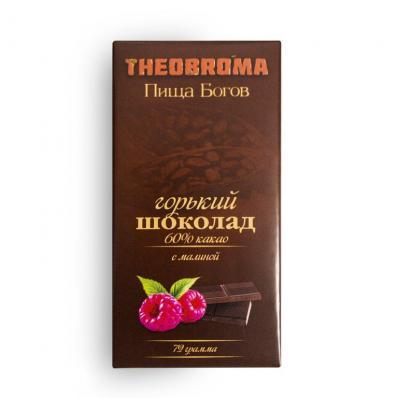Шоколад ГОРЬКИЙ с малиной 60% 72гр (Пища Богов)
