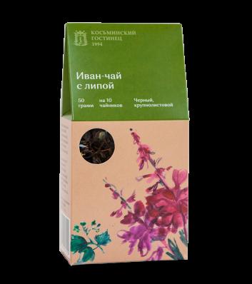 Иван-чай С ЛИПОЙ черный крупнолистовой 50гр (Косьминский гостинец)