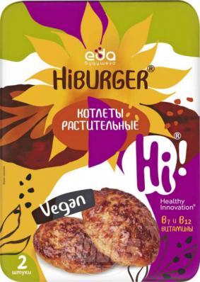 Котлеты растительные Hiburger ЗАМОРОЖЕННЫЕ 2шт (Еда будущего)