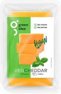 Сыр растительный ЧЕДЕР нарезка 150гр (Green idea)