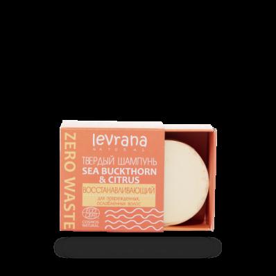 Шампунь твердый SEA BUCKTHORN & CITRUS для поврежденных и ослабленных волос 50гр (Levrana)