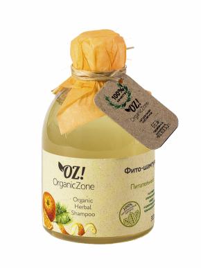 Фито-шампунь ПИТАТЕЛЬНЫЙ 300мл (OrganicZone)