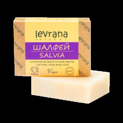 Мыло натуральное ШАЛФЕЙ 100гр (Levrana)