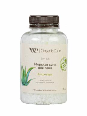 Соль для ванны АЛОЭ-ВЕРА 250мл (OrganicZone)