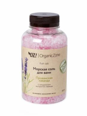 Соль для ванны ПРОВАНСКАЯ ЛАВАНДА 250мл (OrganicZone)