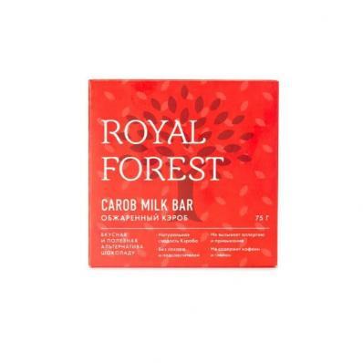 Шоколад из ОБЖАРЕННОГО КЭРОБА ROYAL FOREST 75гр (ROYAL FOREST)