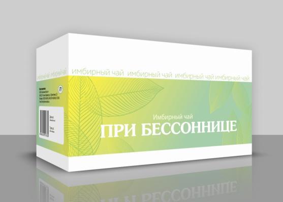 Имбирный чай ПРИ БЕССОННИЦЕ 20ф/п (Хорст)