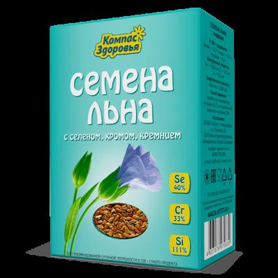 Лён семена С СЕЛЕНОМ, ХРОМОМ, КРЕМНИЕМ 200гр (Компас Здоровья)