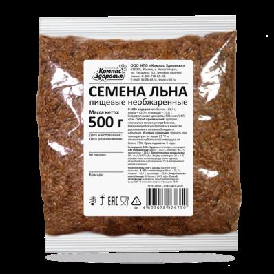 Лён семена 500гр (Компас здоровья)