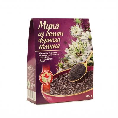 Мука из семян ЧЕРНОГО ТМИНА 200гр (Сила Алтая)