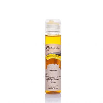 Масло-бальзам для волос и кожи головы ФОРМУЛА 3 50мл (ChocoLatte)