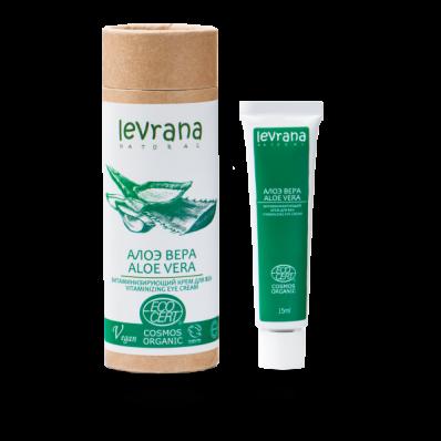Крем для век АЛОЭ ВЕРА витаминизирующий 15мл (Levrana)