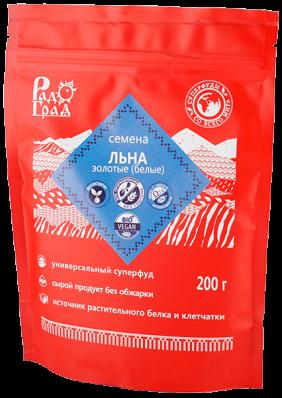 Лён семена ЗОЛОТЫЕ белые 200гр (Радоград)