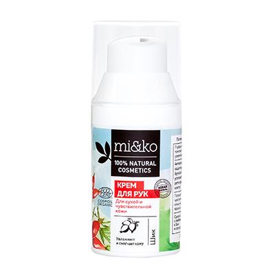 Крем для рук ШИК для сухой и чувствительной кожи 15мл (МиКо)