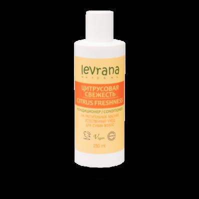 Шампунь для сухих волос ЦИТРУСОВАЯ СВЕЖЕСТЬ 250мл (Levrana)