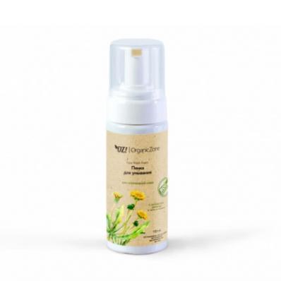 Пенка для УМЫВАНИЯ для нормальной кожи 150мл (OrganicZone)