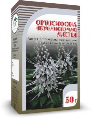 Ортосифона почечного чая, листья 50гр (Хорст)