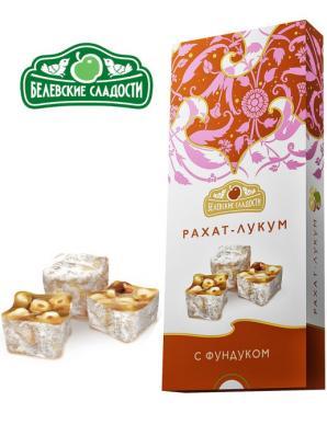 Рахат-лукум С ФУНДУКОМ 250гр (Белёвские сладости)